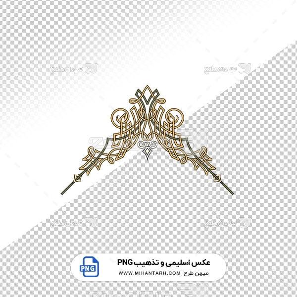عکس برش خورده اسلیمی و تذهیب سربرگ