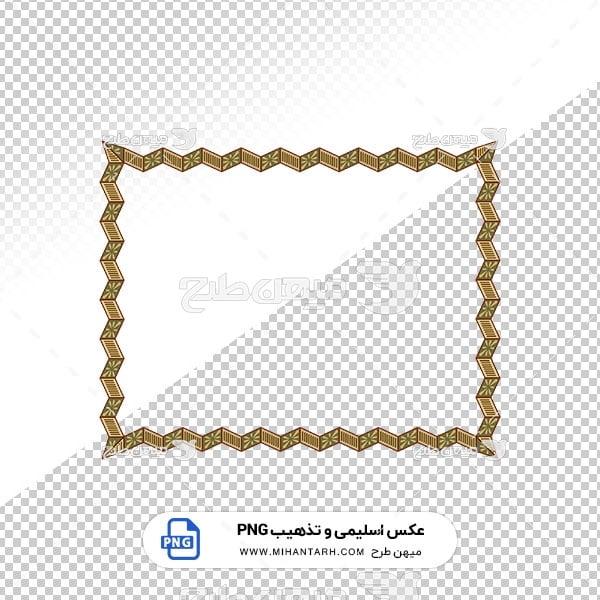 عکس برش خورده اسلیمی و تذهیب حاشیه طرح سه بعدی