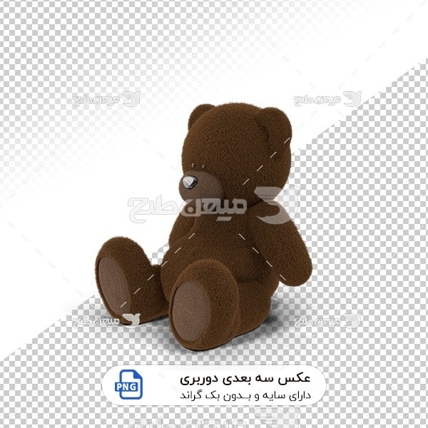 عکس برش خورده سه بعدی عروسک خرس قهوه ای
