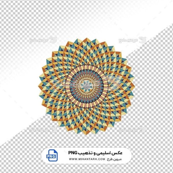 عکس برش خورده اسلیمی و تذهیب دایره منظم رنگی