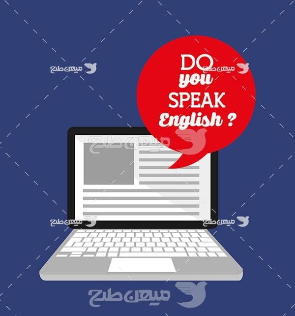 وکتور آموزشگاه زبان انگلیسی