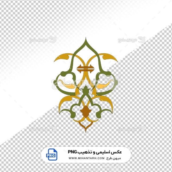 عکس برش خورده اسلیمی و تذهیب نقش زرد و سبز