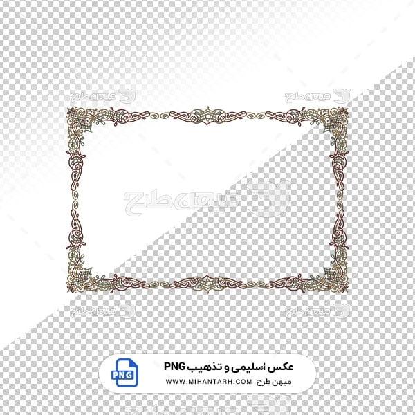 عکس برش خورده اسلیمی و تذهیب حاشیه طرح قاب بافته شده