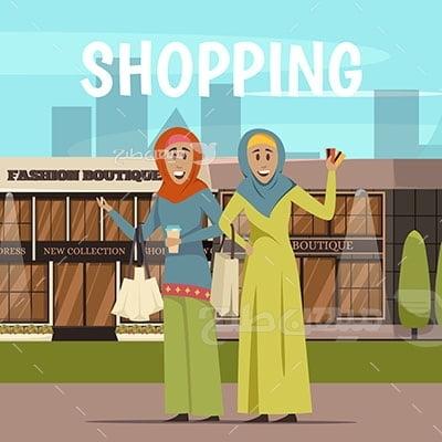 وکتور کاراکتر حجاب و فروشگاه