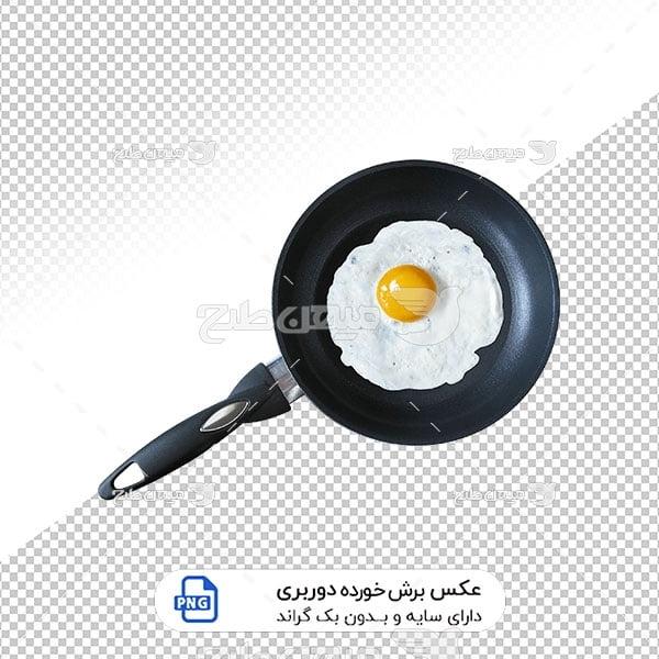 عکس برش خورده تخم مرغ  نیمرو