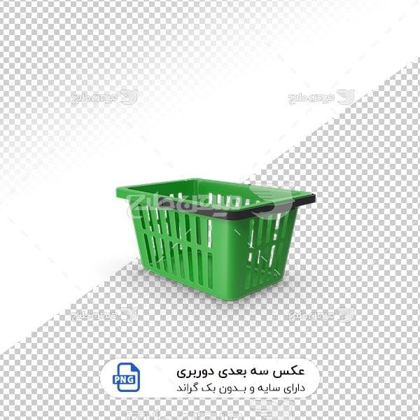 عکس برش خورده سه بعدی سبد لباسی سبز