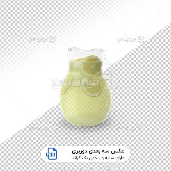 عکس برش خورده سه بعدی پارچ لیمونات