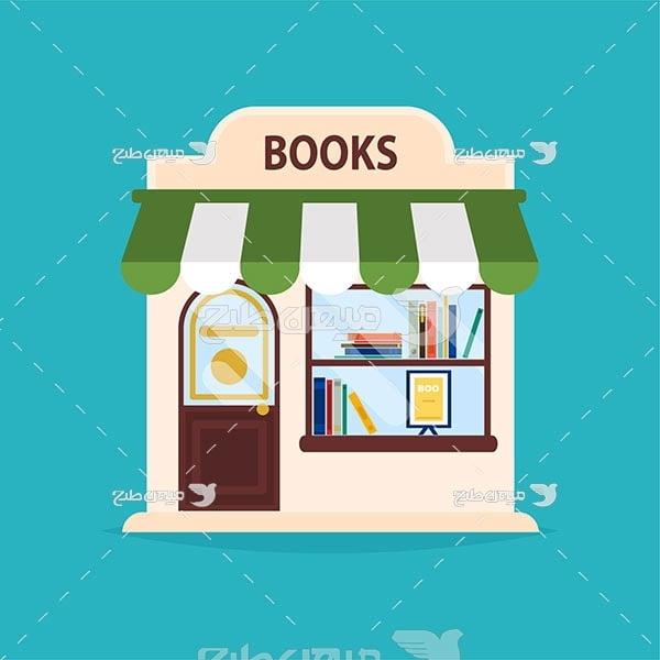 وکتور کتاب فروشی