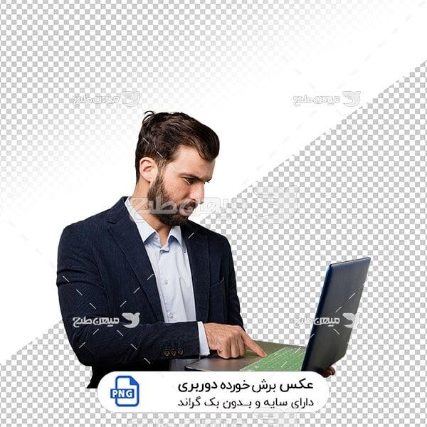 عکس برش خورده دوربری تکنسین کامپیوتر