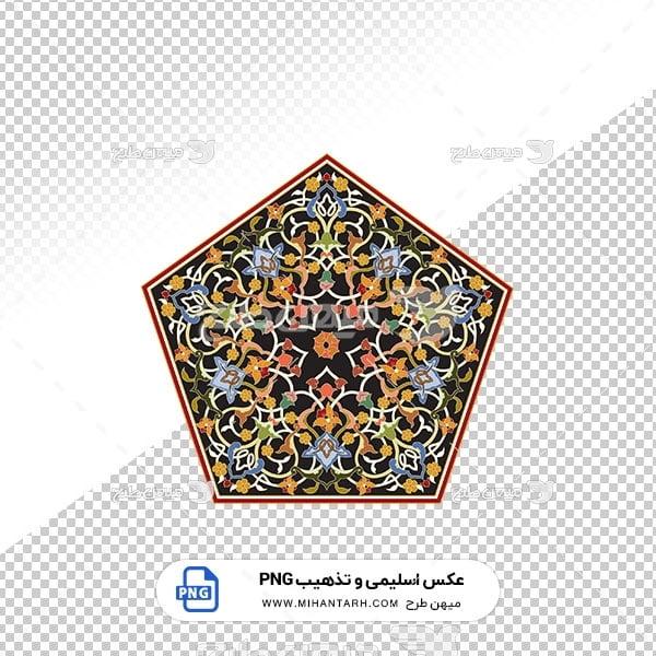 عکس برش خورده اسلیمی و تذهیب طرح پنج ضلعی گل ریز