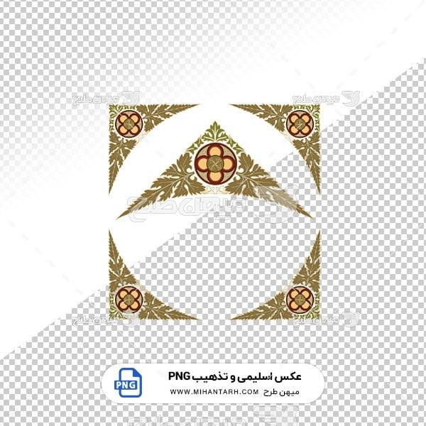 عکس برش خورده اسلیمی و تذهیب طرح مثلثی