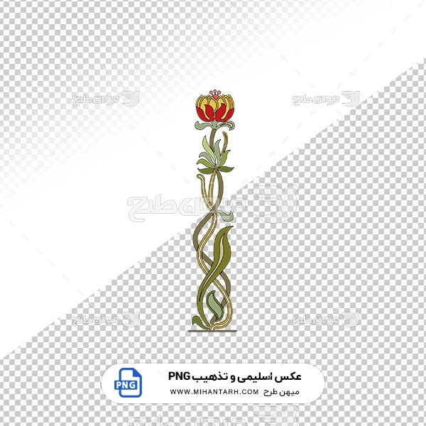 عکس برش خورده اسلیمی و تذهیب طرح شاخه گل