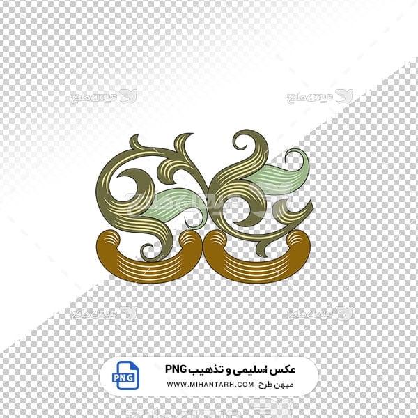 عکس برش خورده اسلیمی و تذهیب طرح سبز