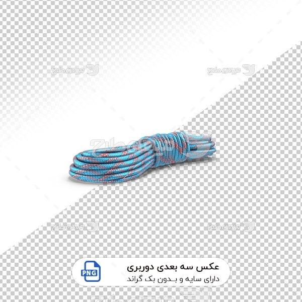 عکس برش خورده سه بعدی طناب کوه نوردی