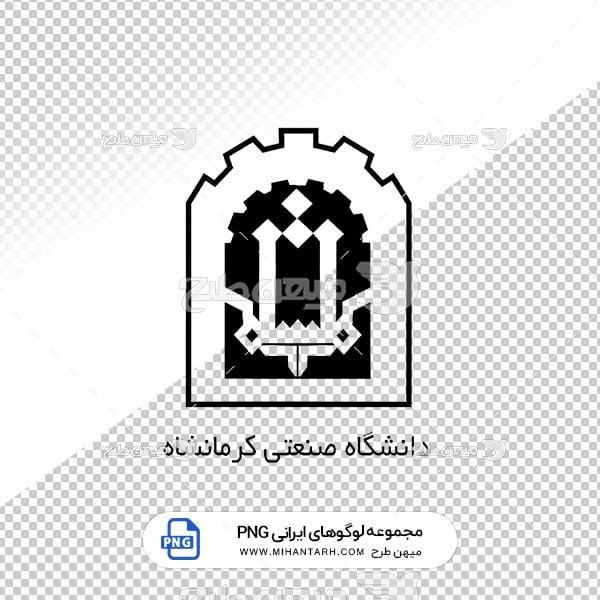 آیکن و لوگو دانشگاه صنعتی کرمانشاه