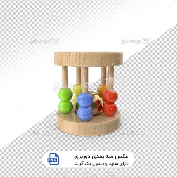 عکس برش خورده سه بعدی وسایل بازی کودک