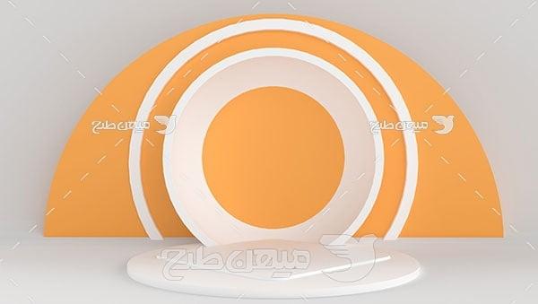 عکس بک گراند مدل مینیمال نارنجی