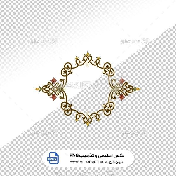عکس برش خورده اسلیمی و تذهیب طرح سر برگ ظریف