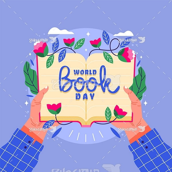 وکتور کتاب و مطالعه