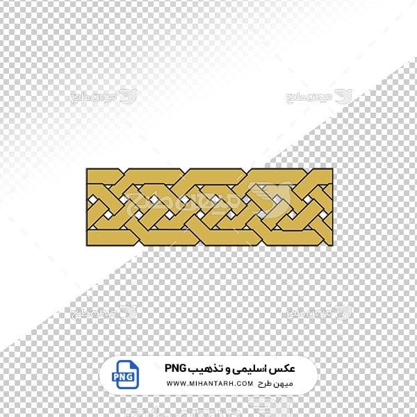 عکس برش خورده اسلیمی و تذهیب حاشیه طرح بافته