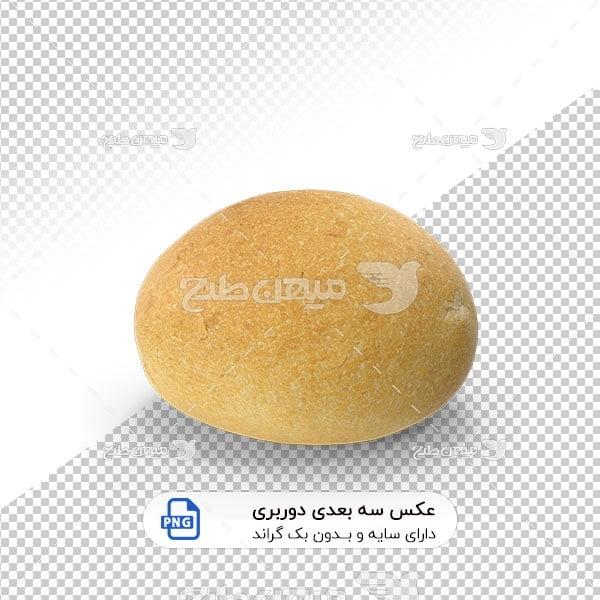 عکس برش خورده سه بعدی نان ساندویچ گرد