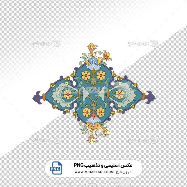 عکس برش خورده اسلیمی و تذهیب پر گل