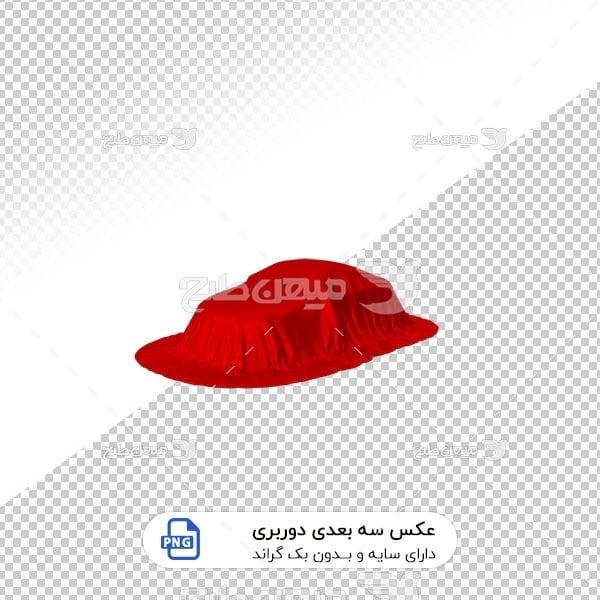 عکس برش خورده سه بعدی پارچه قرمز
