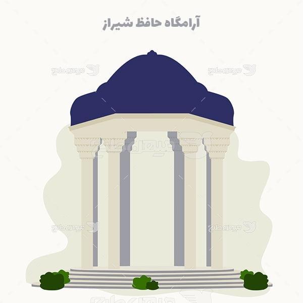 طرح وکتور آرامگاه حافظ شیراز