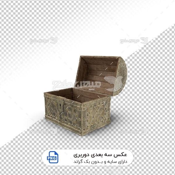 عکس برش خورده سه بعدی صندوقچه چوبی