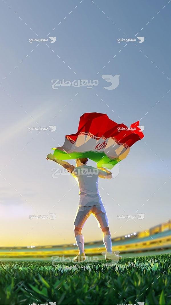 عکس پرچم تیم ملی فوتبال ایران