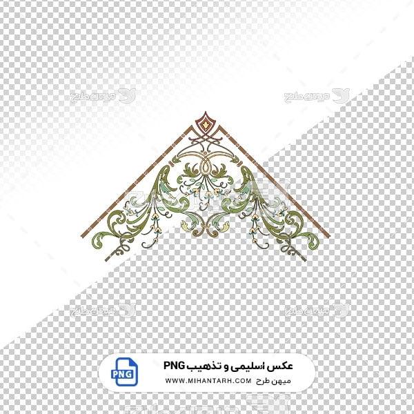 عکس برش خورده اسلیمی و تذهیب حاشیه مثلثی شکل