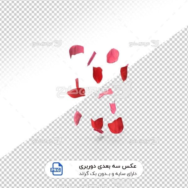 عکس برش خورده سه بعدی برگ گل قرمز