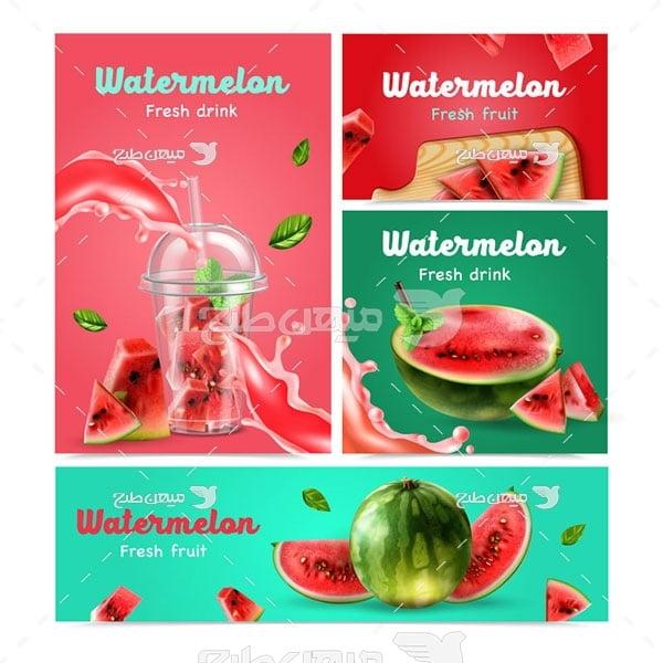 وکتور آب هندوانه