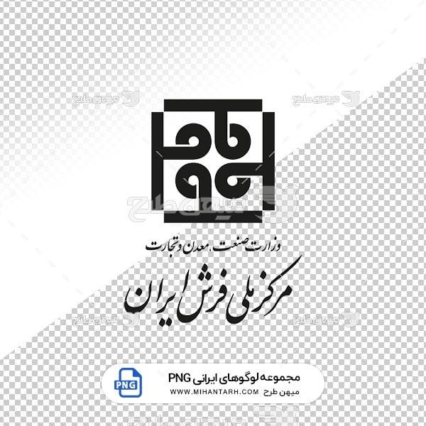 آیکن و لوگو مرکز ملی فرش ایران