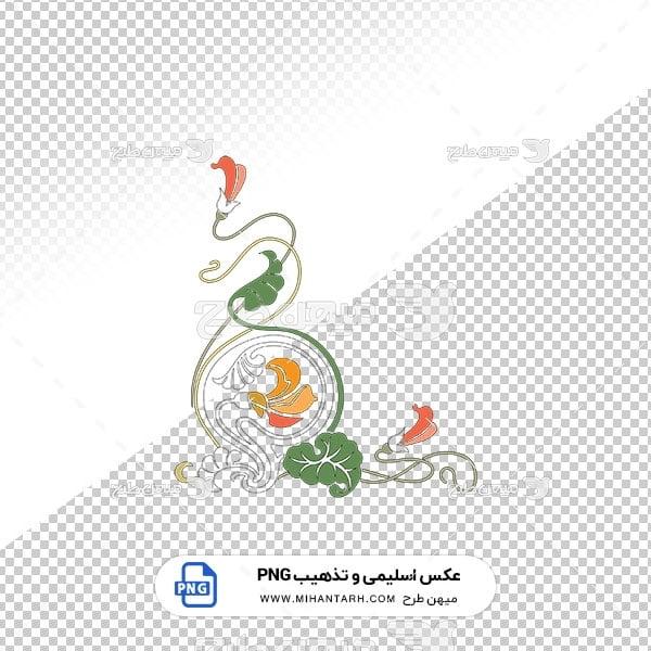 عکس برش خورده اسلیمی و تذهیب طرح گل گوش