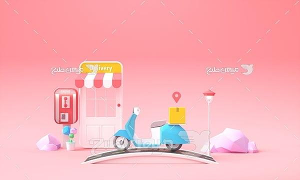 عکس مینیمال سه بعدی فروشگاه اینترنتی
