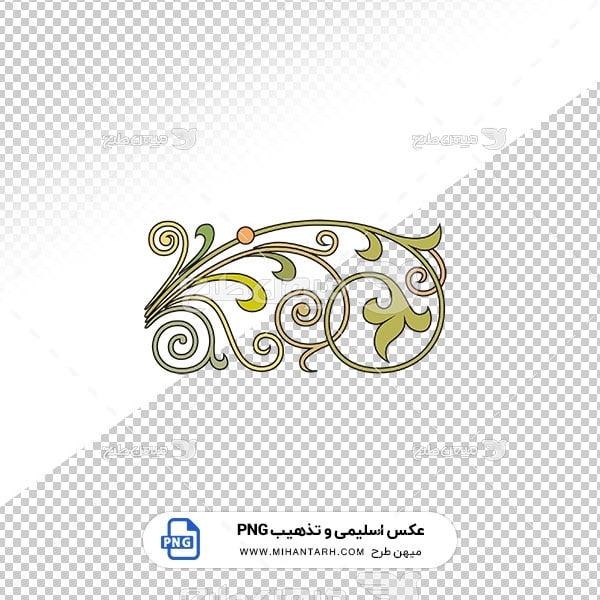 عکس برش خورده اسلیمی و تذهیب حاشیه