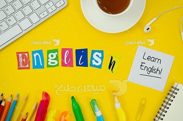 عکس آموزش زبان