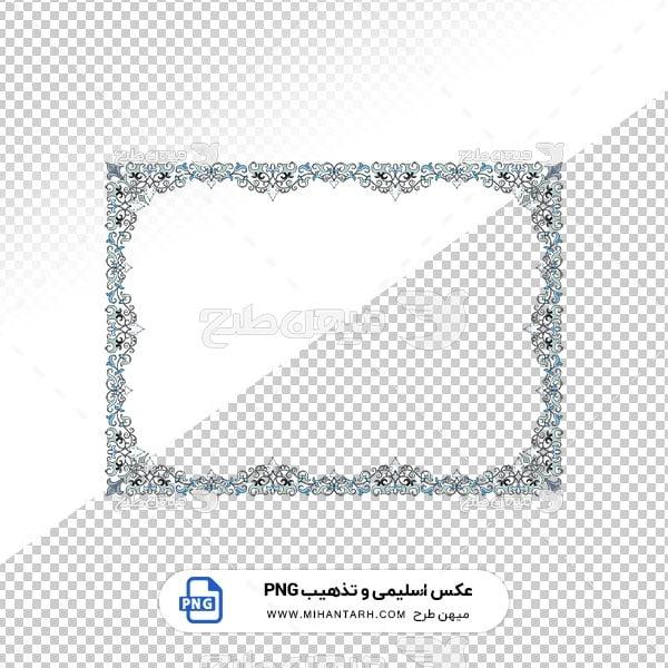 عکس برش خورده اسلیمی و تذهیب حاشیه با نقش طرح آبی