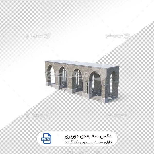 عکس برش خورده سه بعدی تاق و ستون ساختمان