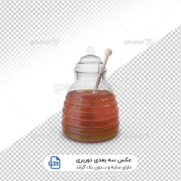 عکس برش خورده سه بعدی عسل و ظرف عسل
