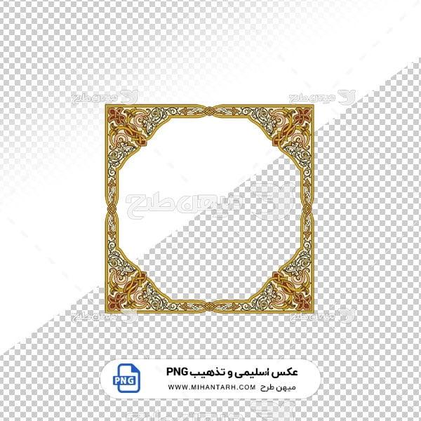 عکس برش خورده اسلیمی و تذهیب طرح قالب هشت ضلعی