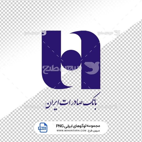 آیکن و لوگو بانک صادرات ایران