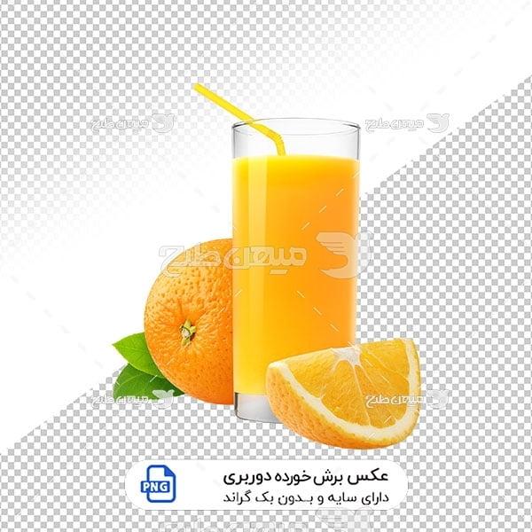 عکس برش خورده آب پرتقال