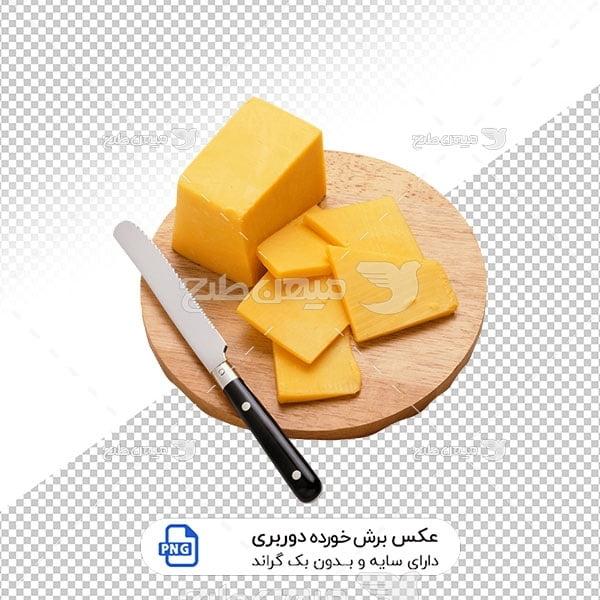 عکس برش خورده پنیر گودا
