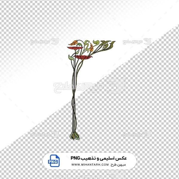 عکس برش خورده اسلیمی و تذهیب طرح گل گوشه