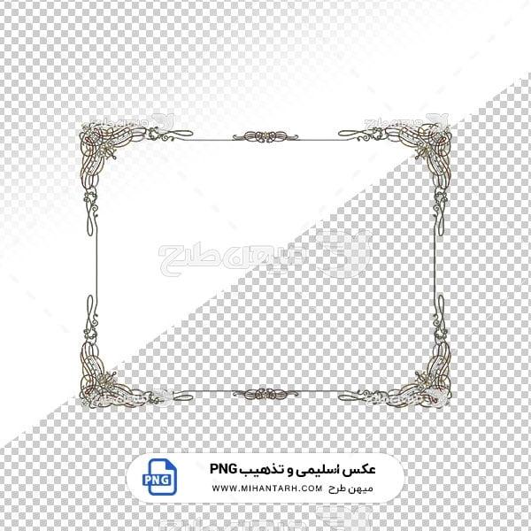 عکس برش خورده اسلیمی و تذهیب حاشیه قاب دار
