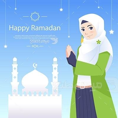 وکتور کاراکتر حجاب در ماه رمضان