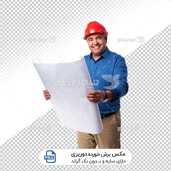عکس برش خورده دوربری مهندس