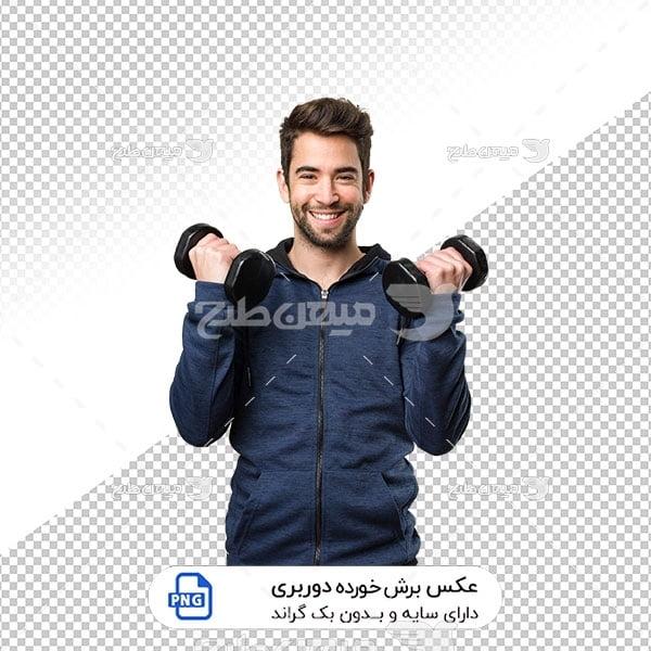 عکس برش خورده دوربری ورزشکار